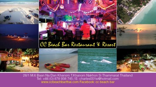 CC Beach Bar Restaurant & Resort_SP #01_(09Aprr13)