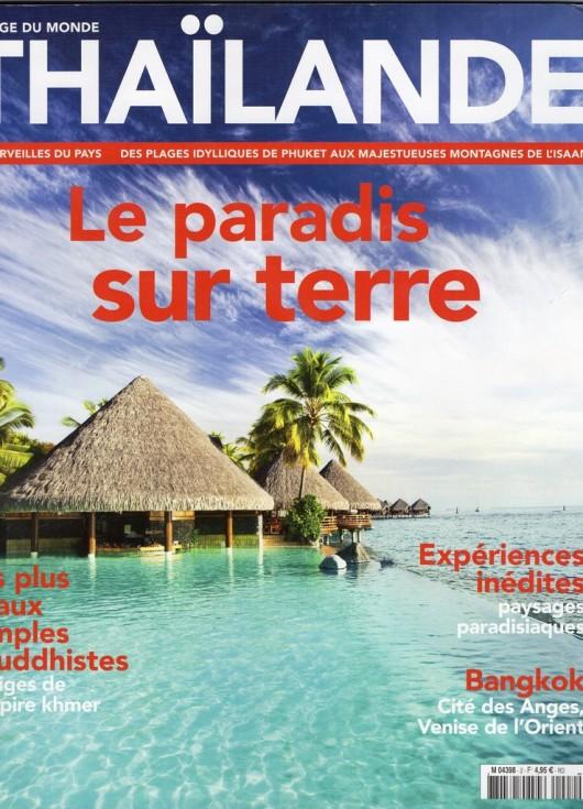 Khanom by French Magazine (2)