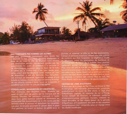 Khanom by French Magazine (5)
