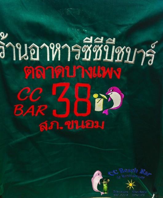 CC Taxi shirts (1)
