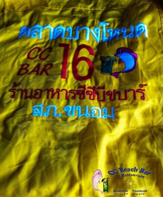 CC Taxi shirts (2)