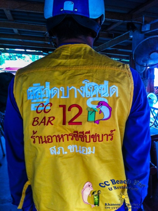CC Taxi shirts (4)